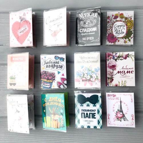 № 336 открытка с шоколадом