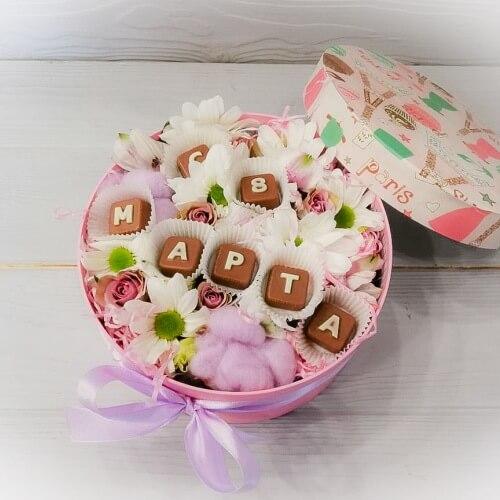 "№ 194 коробочка с шоколадом ""с 8 марта"""