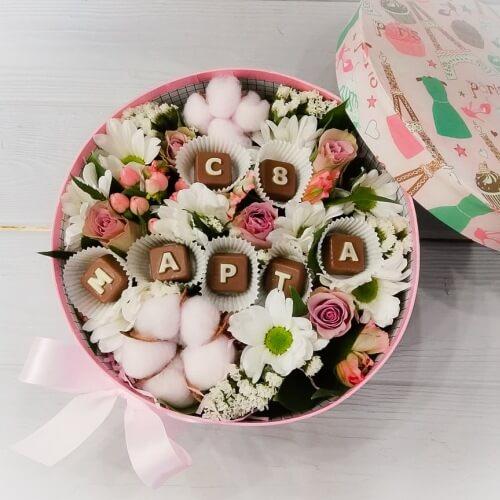 "№ 193 коробочка с шоколадом "" с 8 марта"""
