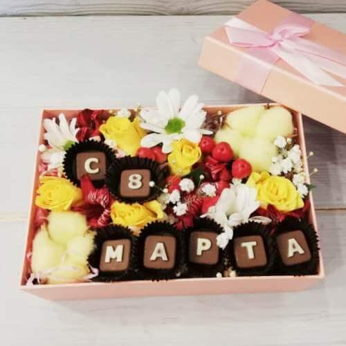 "№ 192 коробочка с шоколадом "" с 8 марта"""