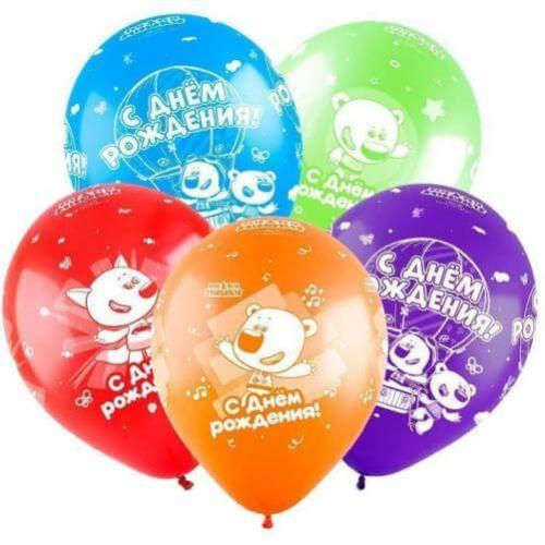 """№ 330 воздушные шары """"С днем Рождения"""""""