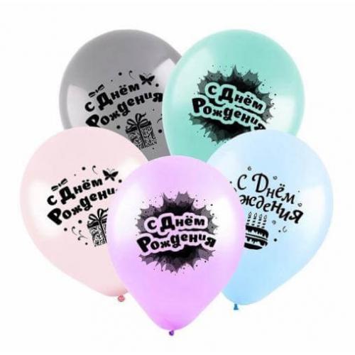 """№ 543 воздушные шары """" с днем рождения"""""""