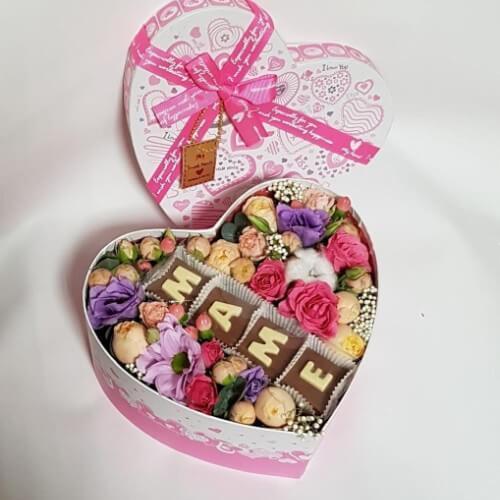 "№ 599 коробочка с шоколадом ""маме"""