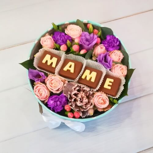 "№ 603 коробочка с шоколадом ""маме"""