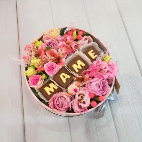 "№ 602 коробочка с шоколадом ""маме"""