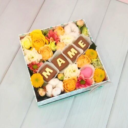 "№ 601 коробочка с шоколадом ""маме"""