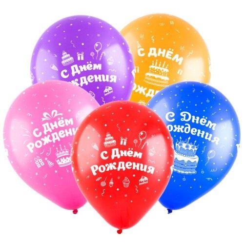 """№ 315 воздушные шары """"с днем рождения"""""""